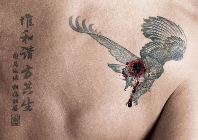 wwf-tattoo-eagle